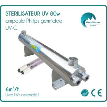 Sterilizer UV 80 W bulb Philips germicidal UV - C