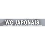 WC japonés